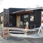 わがし屋さんのあんぱん - 和邇駅から徒歩7分