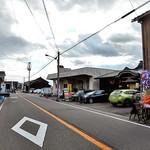 お食事処 田島 - 県道7号線沿いにあります