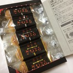 大分銘品蔵 - ざびえる5個入り432円