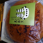 バターケーキの長崎堂 - バターケーキ小