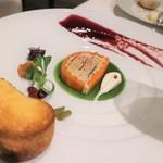 メゾン タテル ヨシノ - 前菜 人参をまとったフォアグラのフォンダン ヨモギのジュレ