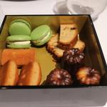 メゾン タテル ヨシノ - 小菓子4種