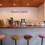 ツキ コーヒースタンド -
