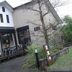 山の麓のレストラン ふれんず - お店の外観1