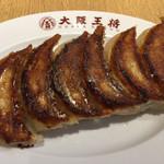 大阪王将 - 定食に付ける、元祖焼餃子¥108