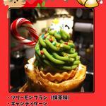 うーたんはうす - 第八弾「クリスマスクレープ」 クリスマスまでの限定クレープ。 上部の木の部分は抹茶味のスイートポテトモンブラン。 キャンディケーンと色とりどりのアラザンがクリスマス感をしとどに出してます。 内部はバナナとブルーベリーでまた色とりどり。写真に収めたいクレープです。 590円