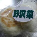 小布施 味麓庵 - 野沢菜