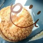 フォセットフィーユ - 料理写真:【2017/12】クッキーシュー