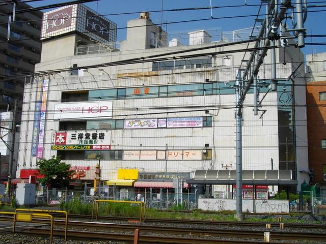 欅 - 今は無き浦和HOPビル