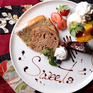 ☆*~パティシエのサプライズケーキ~*☆