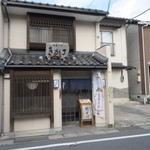 77465811 - 松江市にある石臼自家製粉の手打ちそば屋さんです。