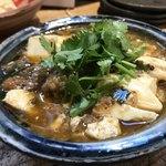 アムザ 炭焼笑店 陽 - マートン豆腐