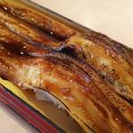 あみもとの里 かがしま - 穴子、丸ごと2本付いて450円+税は、凄いコスパ !