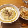 カユ デ ロワ - 料理写真:きのこカレーチーズ粥(850円)+油条(100円)