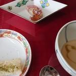 ふれんち茶懐石 京都福寿園茶寮 -