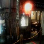 支那そばや 新横浜ラーメン博物館店 - 店頭です