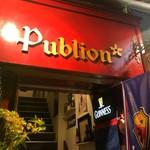 Publion -