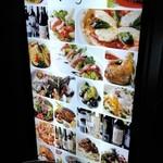 イタリアン&ワイン バル ビアージョ 新宿 - [外観] 玄関横 お店の看板 アップ♪w ②
