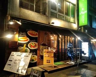イタリアン&ワイン バル ビアージョ 新宿 - [外観] お店 玄関付近 全景♪w ①