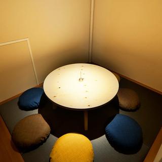 秘密のお座敷個室をご用意。我が家のような癒しの空間