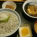 北陸料理しんえつ - ランチ しらす丼 750円