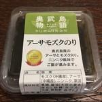 黄果報 - 奥武島物語 アーサとモズクの佃煮