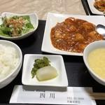 チャイニーズダイニング四川 - 料理写真: