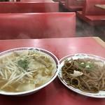 江洋軒 - 私の40数年間の「江洋軒」メニューは、焼きそばとわんたん麺のペアです!(2017.12.4)