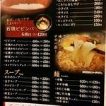 味覚館 - お食事