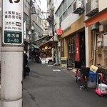 串森 南大塚 -