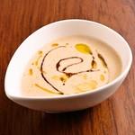 ★マディラ風味のごぼうのスープ