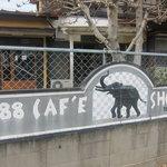 1988 CAFE SHOZO - 駐車場