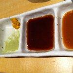月島三丁目うどん店 - 串揚げ用たれ 抹茶塩 からし ソース みそだれ