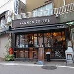 カンノン コーヒー - 外観☆