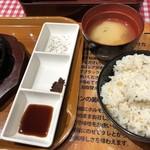 ステーキとホルモン佐藤 -