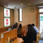 東亭 - 開店5分で満席の店内