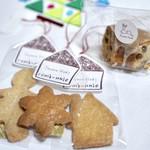 77486276 - オーナメントクッキー小¥160                       オーナメントクッキー大¥210                       フルーツケーキ¥300