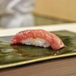 すきやばし 次郎 - 料理写真:☆中トロ