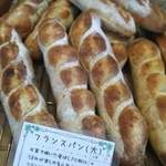 ダーシェンカ・菜 - フランスパン(大)