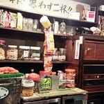 オオムラ - シュールな店内。