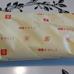77491742 - 焼鶏 かわしょう 玉川高島屋S.C店 焼鶏の外包み