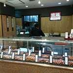 77491783 - 焼鶏 かわしょう 玉川高島屋S.C店