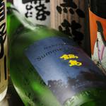 日本酒の裏メニューあり!日本酒といえば!と思える珍味をご用意