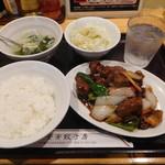 安安餃子房  - 糖酢肉片¥750-