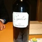 77494919 - お店からのおすすめワイン