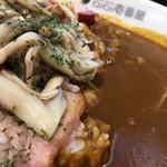 カレーハウスCoCo壱番屋 セントレア店 -