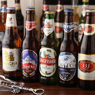 アジアを中心とした世界各国のビール、取り揃えております!!