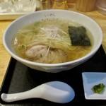 ななふく - 料理写真:塩ラーメン(選べるチャーシューは、ロース)柚子胡椒付