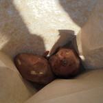 芋小屋 - 料理写真:安納芋