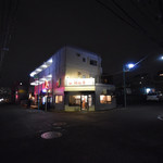 胡楼亭 - ▪︎飲食店が少ない街「あざみ野駅」。貴重な存在。いかんせん駅からほんの少し遠く感じる距離。(実際は全然歩ける距離です。)バス通り奥に入ったところにあるからだろうか?目立つ事はない。